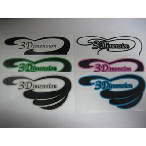 【あすつく対応】サーフィン,ステッカー,3Dimesion●3Dimension Sticker S|surfer