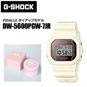 【送料無料】G-SHOCK,G−ショック,カシオ,時計,ウォッチ,限定,PIGALLE,ピガール●DW-5600PGW-7JR|surfer