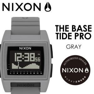 【送料無料】NIXON,ニクソン,腕時計,正規取扱店,ベース タイド プロ,サーフィン,潮見表●THE BASE TIDE PRO NA1212145-00 GRAY|surfer
