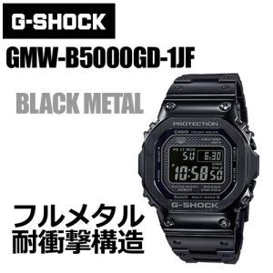 【送料無料】G-SHOCK,G−ショック,カシオ,時計,ウォッチ,限定,メタルシリーズ●GMW-B5000GD-1JF|surfer