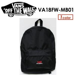 【あすつく対応】VANS,バンズ,バッグ,バックパック,リュック,鞄●Primary Logo Basic Day Pack VA18FW-MB01|surfer