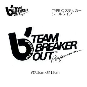 BREAKEROUT ブレーカーアウト ウェットスーツ ステッカー/ステッカー Type-C シールタイプ 7.5cm×15cm|surfer