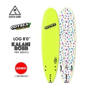【送料無料】ODYSEA,サーフボード,CATCHSURF,キャッチサーフ,プロシリーズ,カラニ・ロブ●LOG KALANI ROBB PRO 8.0 Tri Fin|surfer