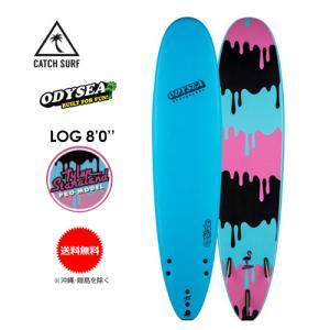 【送料無料】ODYSEA,サーフボード,CATCHSURF,キャッチサーフ,プロシリーズ●LOG TYLER STANALAND PRO 8.0 Tri Fin|surfer