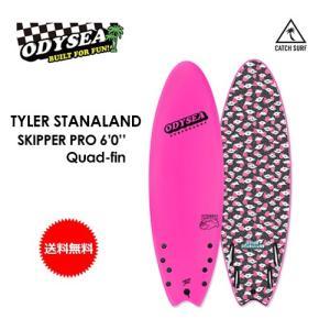 【送料無料】ODYSEA,サーフボード,CATCHSURF,キャッチサーフ,プロシリーズ●TYLER STANALAND PRO SKIPPER 6.0 Quad-fin|surfer