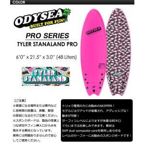 【送料無料】ODYSEA,サーフボード,CATCHSURF,キャッチサーフ,プロシリーズ●TYLER STANALAND PRO SKIPPER 6.0 Quad-fin|surfer|02