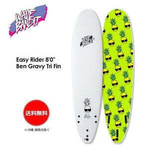 【送料無料】WAVE BANDIT,ウェーブ バンディット,ファン,ロング,ソフトボード●Easy Rider x Ben Gravy 8'0