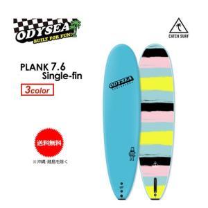 【送料無料】ODYSEA,ファン,ロング,CATCHSURF,キャッチサーフ,スポンジボード●PLANK 7.6 Single-fin|surfer
