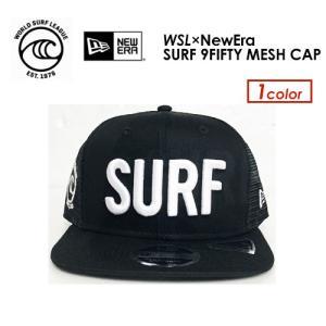 送料無料 World Surf League ワールドサーフリーグ NEW ERA ニューエラ コラボ●WSL×NewEra SURF 9FIFTY MESH CAP BLACK 161550|surfer