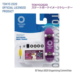 TOKYO2020 オリンピック スケートボード 記念品 スケボー 指スケ 正規品/東京2020 スケートボードイメージトレーナー|surfer
