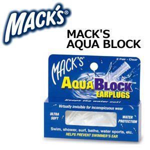 MACK'S マックス 耳栓/Aqua Block Earplugs アクアブロック イヤープラグ|surfer