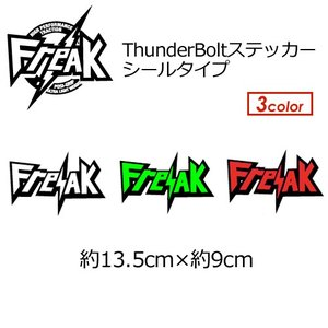 FREAK,フリーク,ステッカー,NEW●ThunderBolt サンダーボルトステッカー シールタイプ|surfer