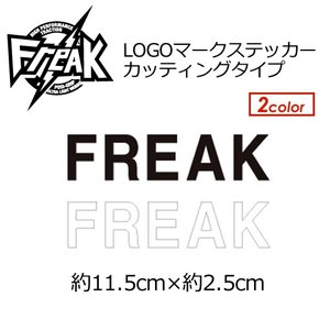 FREAK,フリーク,ロゴ,ステッカー,NEW●LOGO MARK ロゴマークステッカー カッティングタイプ|surfer