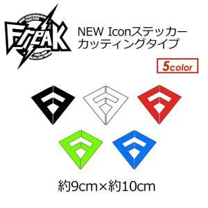 FREAK,フリーク,アイコン,ステッカー,NEW●Cutting Iconステッカー カッティングタイプ|surfer