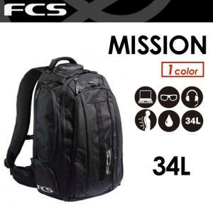 【送料無料】FCS,エフシーエス,バック,リュック●Mission Premium BLACK ミッション|surfer