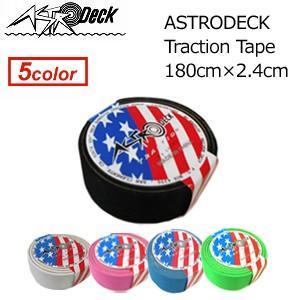 デッキパッチ デッキパッド ASTRODECK アストロデッキ 正規品/Traction Tape トラクションテープ 180×2.4|surfer