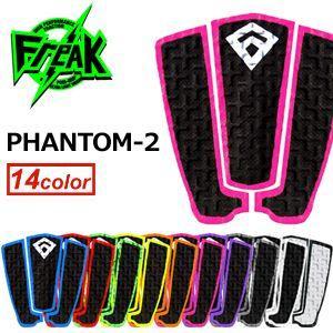 FREAK,フリーク,デッキパッチ,デッキパッド●PHANTOM2 ファントム2|surfer