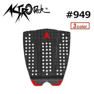 ASTRODECK アストロデッキ デッキパッチ デッキパッド 正規品/#949 Flat & Fast|surfer