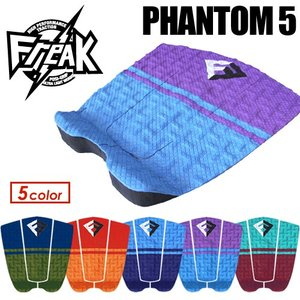 FREAK,フリーク,デッキパッチ,デッキパッド●2016 PHANTOM V ファントム5
