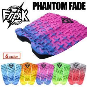 FREAK フリーク デッキパッチ デッキパッド 17ss/2017 PHANTOM FADE ファントムフェード|surfer