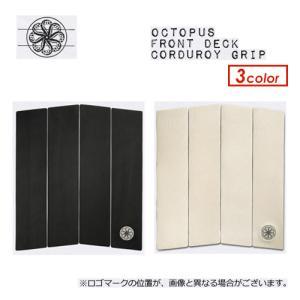 送料無料 OCTOPUS IS REAL オクトパス デッキパッチ デッキパッド フロントデッキ/Front Deck Corduroy Grip|surfer
