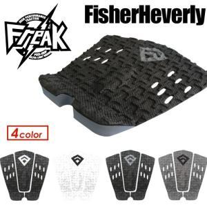 FREAK,フリーク,デッキパッチ,デッキパッド,3ピース,USモデル●Fisher Heverly|surfer