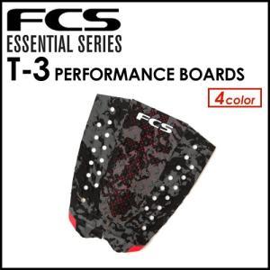 FCSの3ピースデッキパッド!!