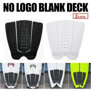 サーフィン デッキパッチ ノーマーク ロゴ無し 無地 シンプル/NO LOGO BLANK DECK スリーピース デッキパッド surfer