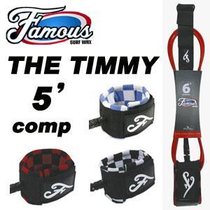 リーシュコード,パワーコード,Famous,フェイマス●THE TIMMY 5' Comp surfer