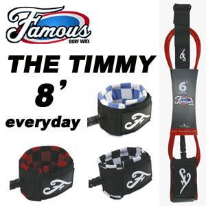 リーシュコード,パワーコード,Famous,フェイマス●THE TIMMY 8' Everyday surfer