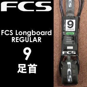 FCS,エフシーエス,リーシュコード,パワーコード,LONG,ロング●Regular 9ft Ankle 足首レギュラー アンクル|surfer