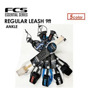 FCS,エフシーエス,リーシュコード,パワーコード,足首用●REGULAR LONG BOARD LEASH 9ft ANKLE surfer