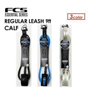 FCS,エフシーエス,リーシュコード,パワーコード,膝用●REGULAR LONG BOARD LEASH 9ft CALF|surfer