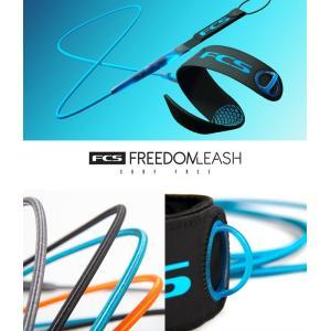 【送料無料】FCS,エフシーエス,リーシュコード,パワーコード●FCS FREEDOM LEASH 6ft フリーダムリーシュ|surfer|04