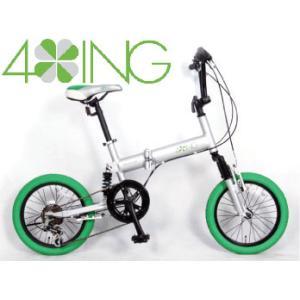 自転車,折りたたみ自転車,4ING,フォーイング●CA LAGUNA※納期 1〜3週間|surfer