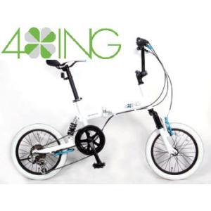 自転車,折りたたみ自転車,4ING,フォーイング●CA NEW PORT※納期 1〜3週間|surfer