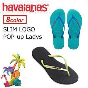 あすつく havaianas ハワイアナス ビーチサンダル/SLIMLOGO POPUP|surfer