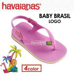 あすつく havaianas ハワイアナス ビーチサンダル/BABY BRASIL LOGO|surfer