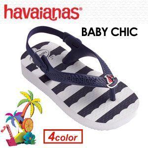 あすつく havaianas ハワイアナス ビーチサンダル/BABY CHIC|surfer