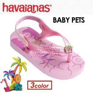 あすつく havaianas ハワイアナス ビーチサンダル/BABY PETS|surfer