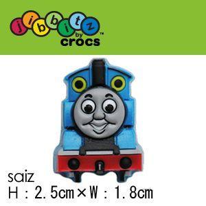 あすつく CROCS クロックス ジビッツ/Thomas12-Card|surfer