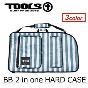 TOOLS トゥールス ボディボードケース ハードケース/BB 2 in one HARD CASE|surfer