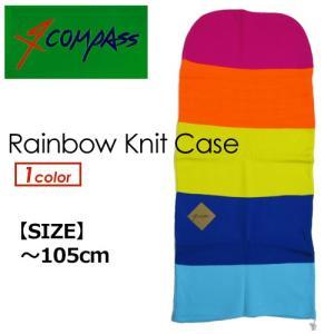 COMPASS コンパス ボディボード アクセサリー ニットケース/Rainbow Knit Case|surfer