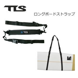 TOOLS トゥールス ロングボード ボードキャリー 便利 ラック/TLS ロングボードストラップ TLO17|surfer