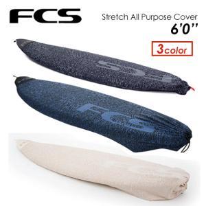 FCS エフシーエス サーフボードケース ニットケース/STRETCH COVER SHORT 6'0''|surfer