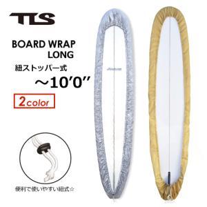 TOOLS トゥールス サーフボードケース ソフトケース デッキカバー/紐ストッパー式 TLS BOARD WRAP ボードラップ LONG ロング 〜10'0|surfer