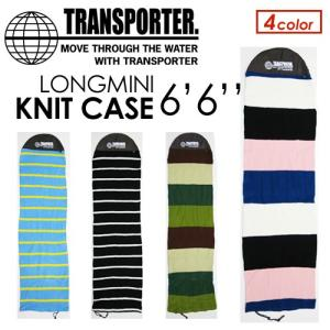 TRANSPORTER,トランスポーター,サーフボード,ケース,ニットケース●KNITCASE LONGMINI ロングミニ 6.6|surfer