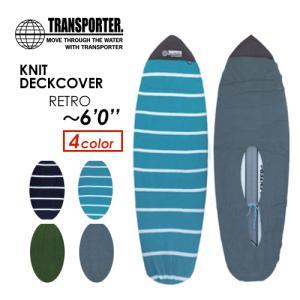 TRANSPORTER,トランスポーター,ボードケース,ニットケース●KNIT DECKCOVER RETRO ニットデッキカバー レトロ 6.0|surfer