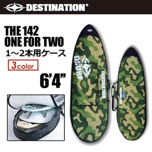DESTINATION,ディスティネーション,サーフィン,サーフボードケース,トリップ,旅行●THE 142 ONE FOR TWO 6'4'' surfer