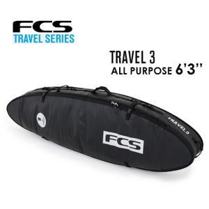 【送料無料】FCS,エフシーエス,サーフボード,トリプルケース,ハードケース,トラベルシリーズ,旅行●TRAVEL 3 ALL PURPOSE 6'3''|surfer